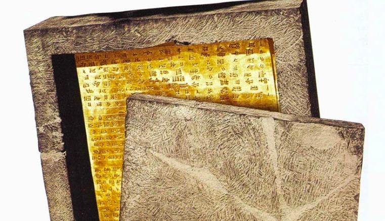Mormonin kirjan 5 vakuuttavaa arkeologista todistetta